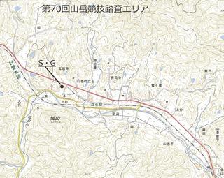 地理院地図.jpg