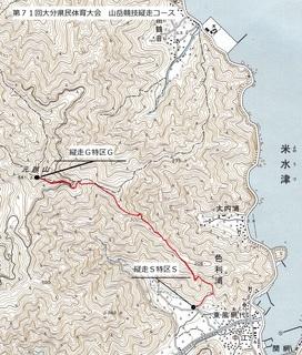 縦走地図.jpg